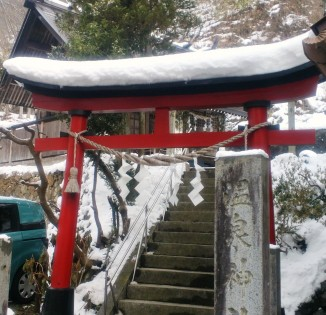 台温泉神社