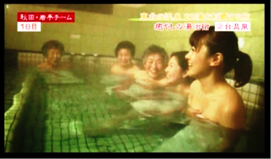 そめや旅館 風呂